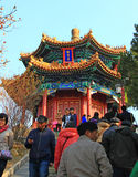 Beijing beihai park pavilion royalty free stock photography