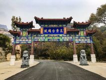 Beijing. Huairou Archy way cool road beautiful fall lovely trip great royalty free stock photos