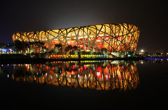 The Beijing Bird Nest Royalty Free Stock Photography