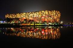 The Beijing Bird Nest Royalty Free Stock Photography