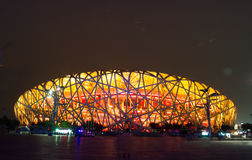 Beijing BIRD NEST Royalty Free Stock Images