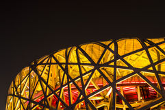Beijing BIRD NEST Partial close. The Beijing National Stadium, also known as the bird's nest was the main track and field stadium for the 2008 Summer Olympics, Stock Photos