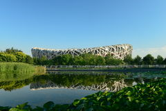 Beijing Bird's Nest Olympic Park scenery Stock Photo