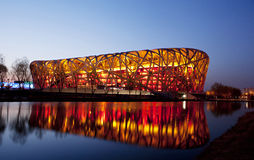 Beijing Birds Nest Night Stock Image