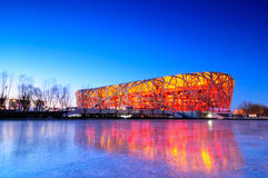 Beijing Birds Nest Olympic Park Royalty Free Stock Photography