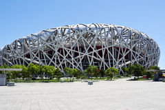 Beijing Birds Nest Stadium Stock Images