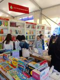 Beijing book fair Stock Image