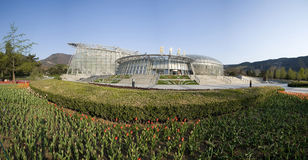 Beijing Botanical Garden greenhouse Royalty Free Stock Images