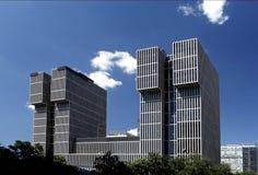 beijing budynków jest nowoczesna Zdjęcia Stock