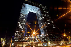 beijing byggnadstv Arkivfoto