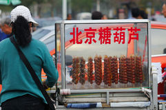 BeiJing candied fruit Stock Images