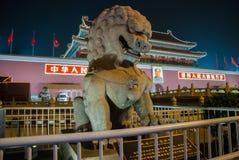 Beijing, capital of China, Tiananmen gate. Stock Photos