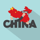 Beijing The Capital City Of China Typography Design Stock Photography