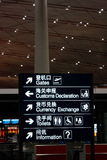 Beijing Capital International Airport multilingual signs Royalty Free Stock Photography
