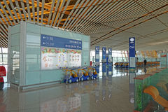 Beijing Capital International Airport Stock Photo