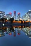 Beijing CBD Stock Image