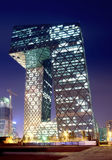 Beijing CCTV station building at night Royalty Free Stock Images