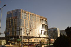 Beijing Century Center Building. Located the Olympic Park in Beijing Olym Stock Photo