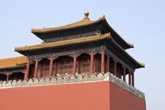 Beijing China Royalty Free Stock Photos