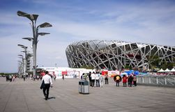 Beijing National Stadium BNS or Bird`s Nest Stadium, Beijing, China. BEIJING, CHINA - APRIL 15, 2017: Beijing National Stadium BNS or Bird`s Nest Stadium Royalty Free Stock Photography