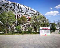 Beijing National Stadium BNS or Bird`s Nest Stadium, Beijing, China. BEIJING, CHINA - APRIL 15, 2017: Beijing National Stadium BNS or Bird`s Nest Stadium with Stock Photos