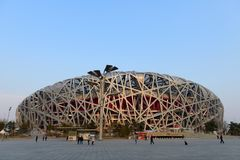 Beijing China Bird Nest National Stadium. Beijing, CHINA - 22 MAR, 2018: China National Stadium in Beijing called Bird Nest which has been used in the 2008 Royalty Free Stock Photos