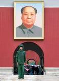 Beijing, China Royalty Free Stock Photo