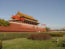 Beijing China - cidade proibida da entrada Fotos de Stock