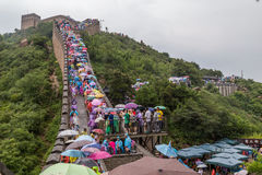 Beijing, China - circa September 2015: Tourists on Great Wall in Beijing, China stock images