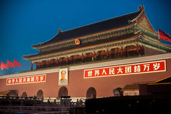 BEIJING, CHINA - DEC 06, 2011: Tiananmen Square, Beijing, China - Gate of Heavenly Peace Stock Photo