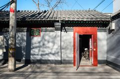 Typical hutong architecture, Beijing, China. BEIJING, CHINA - DEC 26, 2013 - Typical hutong architecture, Beijing, China royalty free stock photography