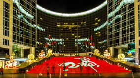 Beijing,China-Feb 2, 2014: Decorated building at Oriental Square during Chinese Spring Festival in Beijing,. China