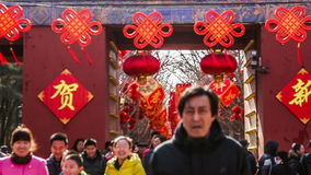 Beijing,China-Feb 2, 2014: The scene at the entrance of the temple fair at Ditan Park during Chinese Spring Festival in Beijing,. China