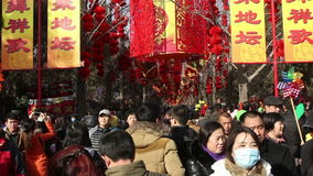 Beijing,China-Feb 2, 2014: Thousands of people visit temple fair in Ditan Park during Chinese Spring Festival in Beijing,. China3