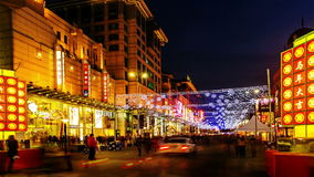 Beijing,China-Feb 2, 2014: Visitors at Wangfujing Pedestrian Avenue during Chinese Spring Festival in Beijing,. China