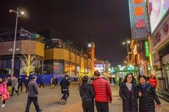 Unacquainted chinese people or touristin Walking on wangfujing Walking street in beijing city,China travel stock photos