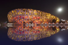 Beijing,China-Febuary 17,2012: Beijing National Stadium, well kn Royalty Free Stock Photos