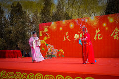BEIJING, CHINA - 29 JANUARY, 2017: Attending new year celebration festival in temple of earth park, lots of red Royalty Free Stock Photography
