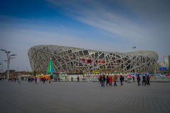 BEIJING, CHINA - 29 JANUARY, 2017: Spectacular birds nest stadium located inside modern olympic sports center, beautiful. Arena with a unique design and Royalty Free Stock Image