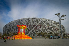 BEIJING, CHINA - 29 JANUARY, 2017: Spectacular birds nest stadium located inside modern olympic sports center, beautiful Royalty Free Stock Photo