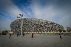 BEIJING, CHINA - 29 JANUARY, 2017: Spectacular birds nest stadium located inside modern olympic sports center, beautiful. Arena with a unique design and Stock Image