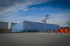 BEIJING, CHINA - 29 JANUARY, 2017: Spectacular national aquatics arena located inside modern olympic sports center. Beautiful building with a unique cube Royalty Free Stock Photos