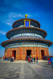 BEIJING, CHINA - 29 JANUARY, 2017: Temple of heaven, imperial complex with spectacular religious buildings located in Royalty Free Stock Photo