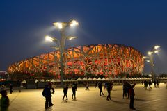 Beijing China Bird Nest National Stadium at night. Beijing, CHINA - 22 MAR, 2018: Beijing National Stadium also known as the Bird Nest at dusk Stock Images