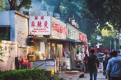 Night food market in Beijing, China Royalty Free Stock Image