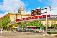 BEIJING, CHINA - MAY 20, 2015: The people, the citizens of Beiji Royalty Free Stock Photography
