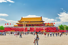 BEIJING, CHINA - MAY 19, 2015: People,  citizens of Beijing, wal Royalty Free Stock Images
