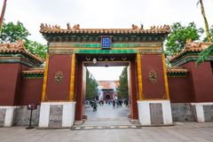 Beijing, China -May 20, 2018:View of the gate entrance to Lama Temple Yonghegong, temple and monastery of the Gelug school of. Tibetan Buddhism located in stock image