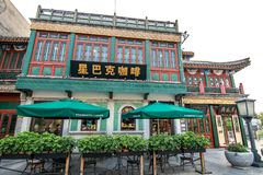 Beijing, China - May 25, 2018: View of Starbucks,an American coffee company and coffeehouse chain, at ancient commercial street stock image