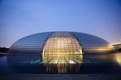 Beijing China National Grand Theater Royalty Free Stock Photos
